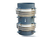 Unrestrained twin tied expansion joint